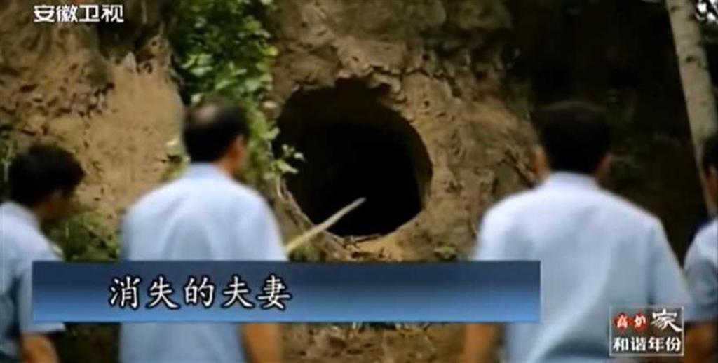 4名惡匪以被子和床單包裹了屍體,連夜抬到了房子對面300公尺左右的小山洞裡藏屍。(圖/翻攝自安徽衛視)