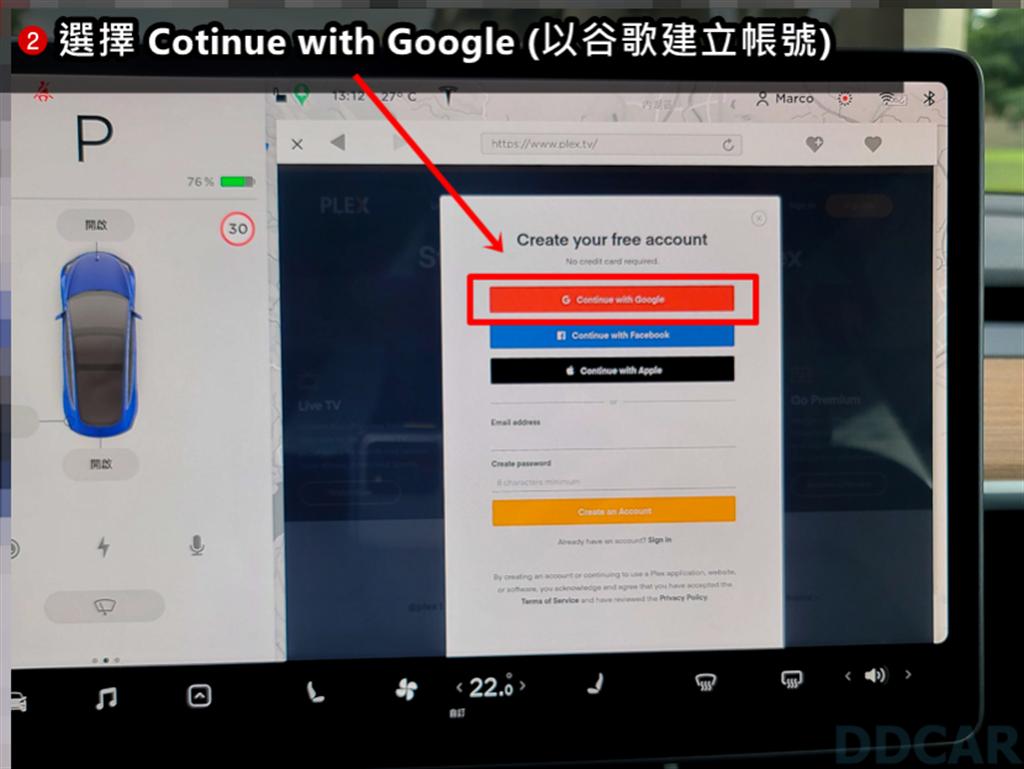 2. 選擇Continue with Google(以谷歌建立帳號)