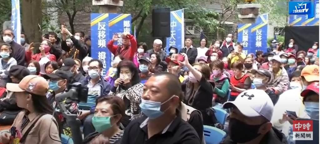 中天開講擠滿許多支持群眾。