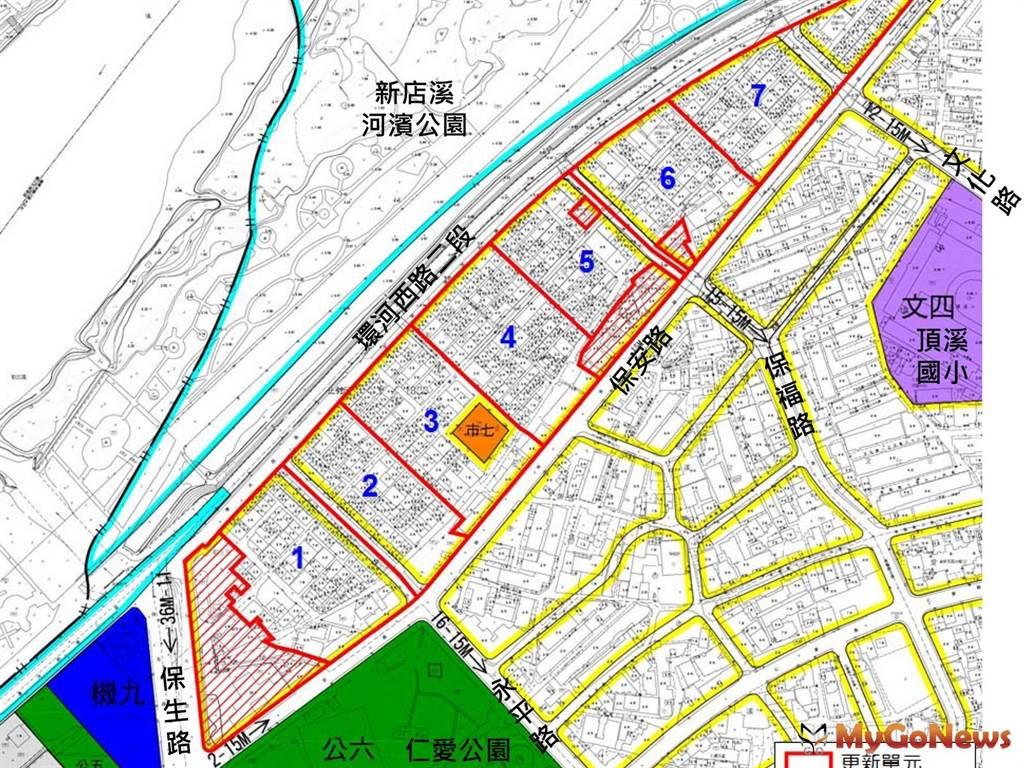 永和大陳社區更新單元5、6、7招商公告開始 歡迎踴躍投標(圖/新北市政府)