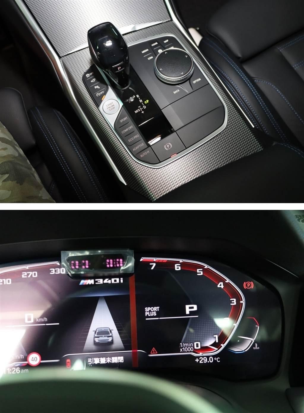 換裝BILSTEIN EVO SE避震器後,車主表示Comfort模式時該軟的時候夠軟,Sport Plus模式時要硬的時候夠硬,確實能明顯提昇底盤反應,讓車輛過彎時更加俐落,再搭配一組抓地力強的輪胎後,相信開山路時會更加能心應手,即使下麗寶賽道也沒問題,整體改裝效果讓他感到滿意。