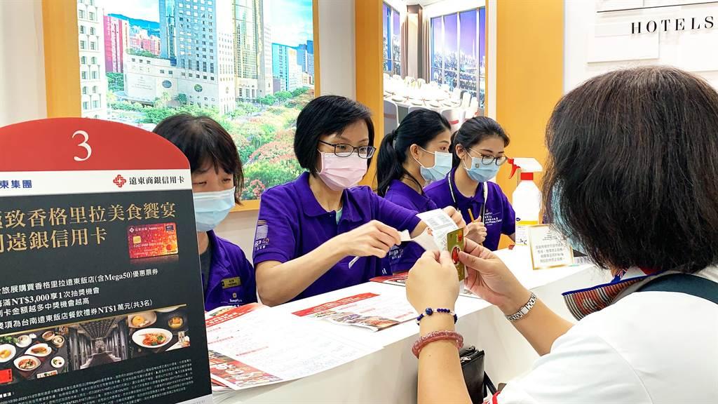 香格里拉台北、台南遠東、Mega50 攤位I901 買氣強強滾,首日現場業超過1000萬。(遠東提供)