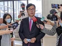台南女僑生命案 陳其邁要求提高見警率