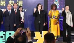 蔡英文:國旅補助預計創635億元的觀光效益