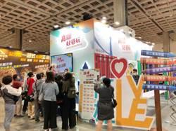 ITF登場 高雄館行銷亞灣觀光廊帶 邀民暖冬遊