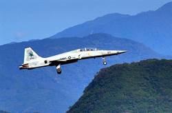 马政府高教机汰换可提早5年 空军打脸:只是假设