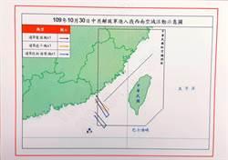 国防部证实:共机3架运8进入我西南空域 空军防空飞弹追监