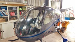 違法直升機 南投查扣第4架