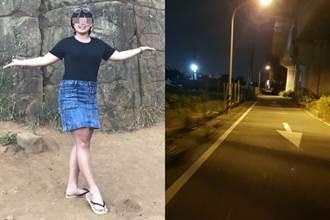 長榮馬籍女大生遭擄「繩套頸」棄屍山區 同學慟:她說台灣安全才來的