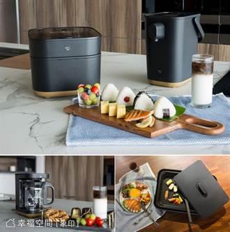 刻畫生活儀式感!質感設計×多功能生活家電 輕鬆端出優雅早餐