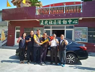 中油公司回饋社會 通霄五北社區喜迎新巡邏車