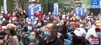 戶外開講/中天「公平公正公開」文山伯喊話民進黨:不要做歷史的罪人