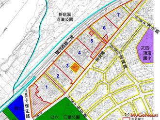 永和大陳社區更新單元5、6、7招商公告開始