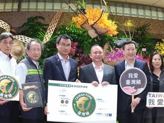台灣豬標章如亂貼  農委會:最重可處400萬