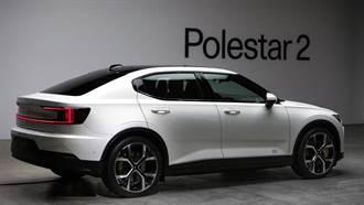 Polestar 2 電動房車召回進一步擴大:影響規模高達 4,586 輛,新車交付也因此必須延後