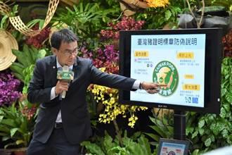 4種樣式驗明正身!台灣豬標章申請起跑
