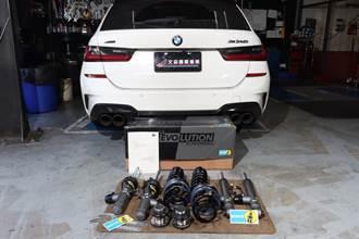 國內首發作品!BMW G21 M340i專用BILSTEIN EVO SE電懸避震器