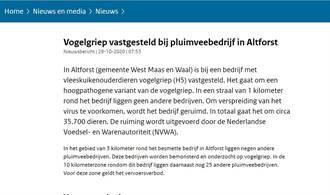 荷蘭傳禽流感 禽鳥產品即日不可輸台