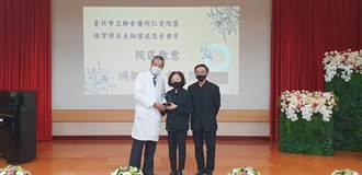 前北市衛生局長陳寶輝辭世 10/31一殯舉辦告別式