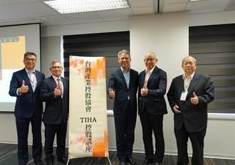 大聯大董座:台灣中小企業需結盟 才能打與國際企業抗衡