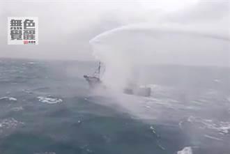 無色覺醒》賴岳謙:陸漁船赴澎湖避風!台派船艦水炮驅離?