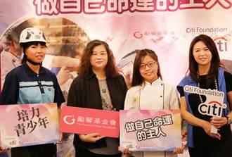 支持高關懷青少年進入職場 勵馨年助278名青少年