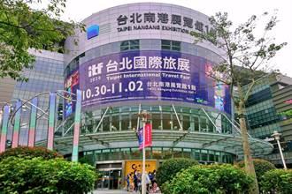 《產業》線上業績先報喜 ITF旅展首日買氣開紅盤