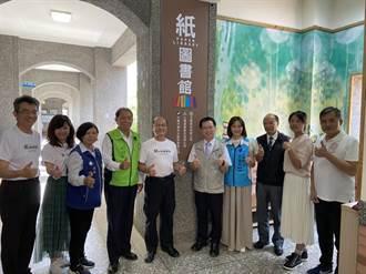 全台18座紙圖書館 新社大南國小埋下閱讀種子