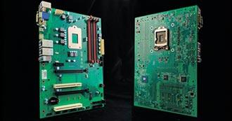 元得CPU反裝主機板 脫離積熱困境