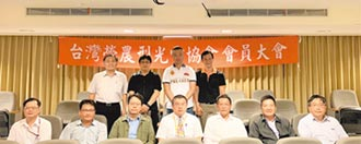 台灣營農型光電協會 陳長仁掌舵