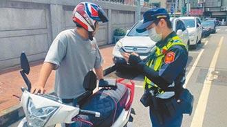 桃園交通安全月 警加強取締