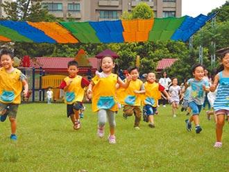 讓幼兒跑跳動 守護健康提早扎根