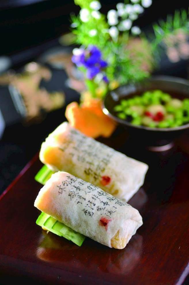 梁幼祥为故宫举办的国宴宴席而设计的精美料理。(梁幼祥提供)
