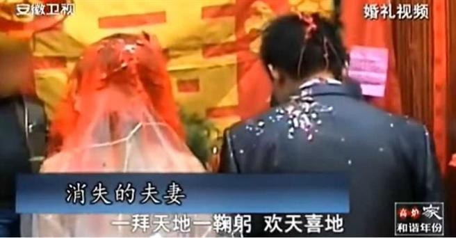新婚夫婦被殺害,4惡匪當著丈夫面看到妻子被輪姦8小時!(圖/翻攝自安徽衛視)