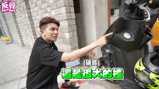 孫生看到愛車被撞 相當心疼 (圖/ 翻攝自YouTube WACKYBOYS反骨男孩)