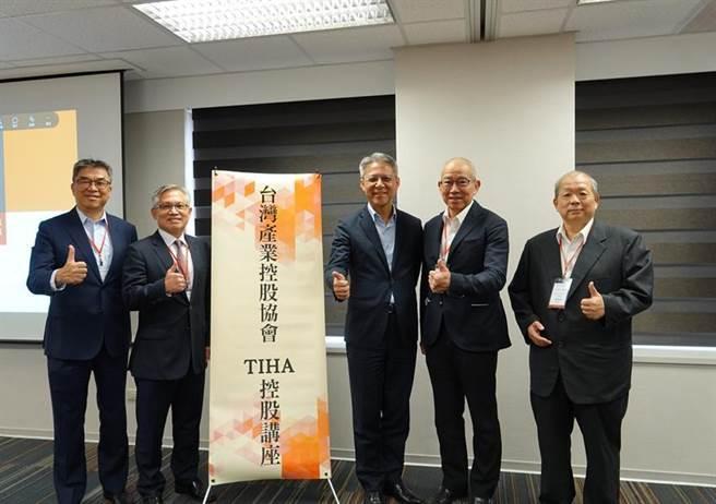 2020台灣產業控股協會研討會。圖/PwC提供