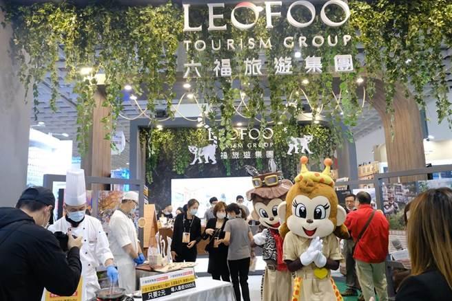 六福旅遊集團旗下品牌共有台北六福萬怡酒店、關西六福莊、六福村參展,挑戰全年最低優惠。(六福提供)