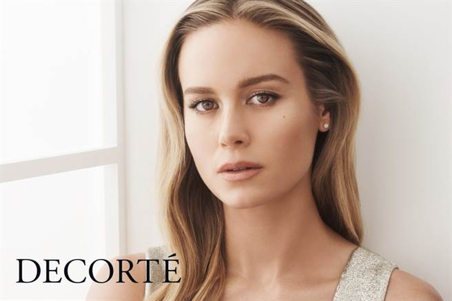 黛珂邀請到奧斯卡、金球獎雙影后得主的好萊塢女星布麗・拉森,2020年11月1日起正式出任黛珂品牌全球代言人。(圖/品牌提供)
