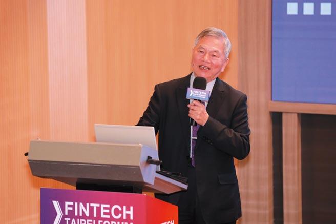 行政院副院長沈榮津於FinTech Taipei Forum致詞中指出台灣要朝智慧城市、智慧國家邁進。圖/金融研訓院提供