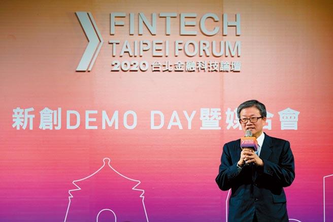 金融總會秘書長吳當傑於FinTechTaipei新創DemoDay暨媒合會現場致詞。圖/FinTechSpace提供