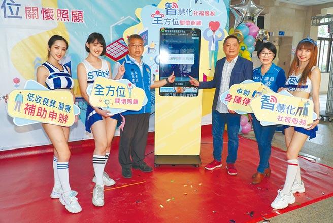 新竹县「智慧福利服务跃升平台」服务超过6000人次,今年再增加4项功能,便利民眾线上申办。(庄旻静摄)
