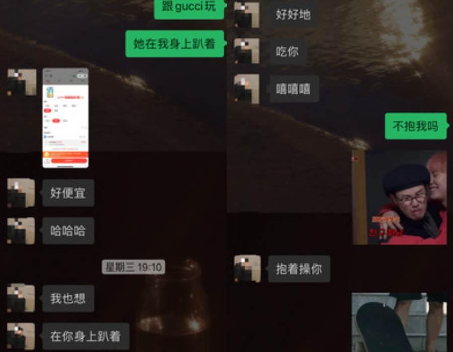张铭浩接连被爆料。(图/翻摄自微博)