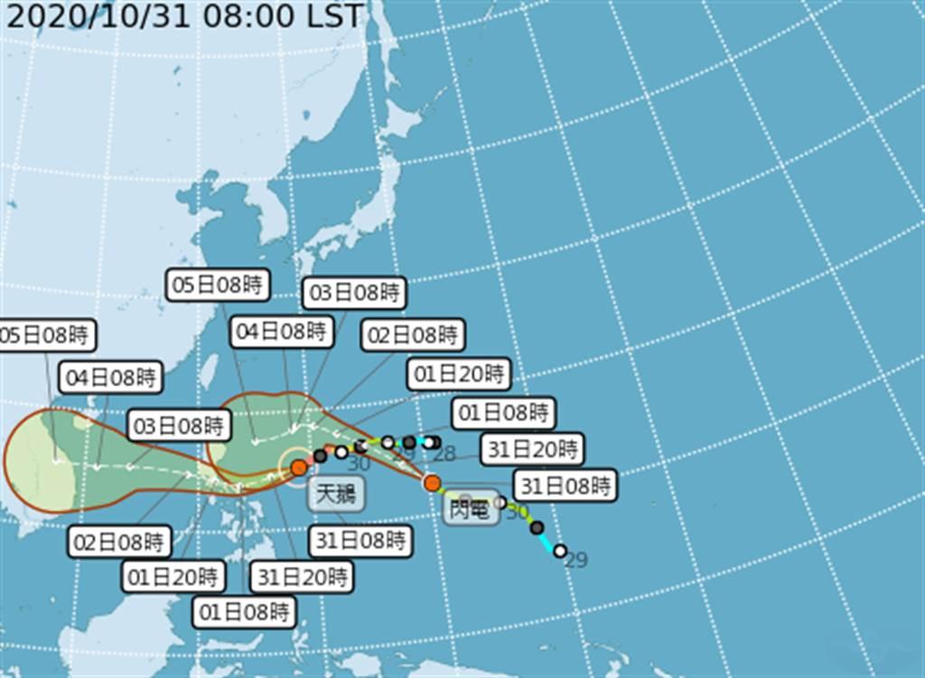 目前太平洋地區有2個颱風。(翻攝自中央氣象局/林良齊台北傳真)