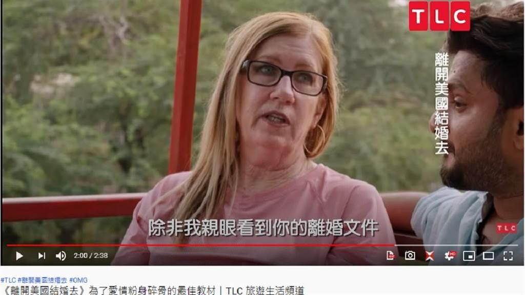 6旬婦得知真愛已婚當場崩潰。(圖/翻攝自《TLC 旅遊生活頻道》YouTube)