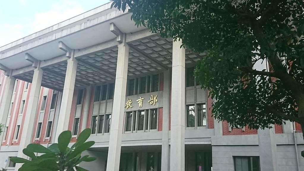 教育部發布聲明,指出長榮大學馬來西亞鍾姓女學生在台遇害,校方未依規定校安通報。(李侑珊攝)