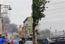 黑煙猛竄!台南國安街傳民宅大火 急灌救中