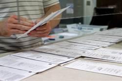 超過1萬通電話打爆追問選票在哪 美關鍵搖擺州問題大了