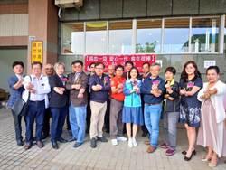 食品流通公會全聯會暨台灣食品發展協會 今日發動捐血