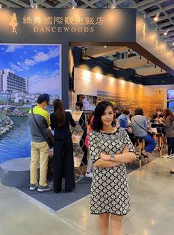 台北國際旅展 綠舞飯店首度祭出買十送十空前大優惠