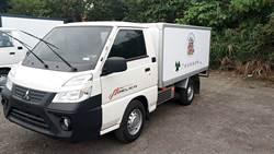 侯永都基金會捐冷藏冷凍車 造福黎安食物銀行